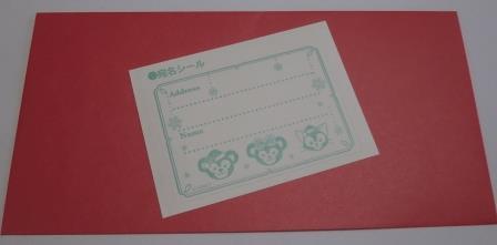 ダッフィー&カード3.jpg